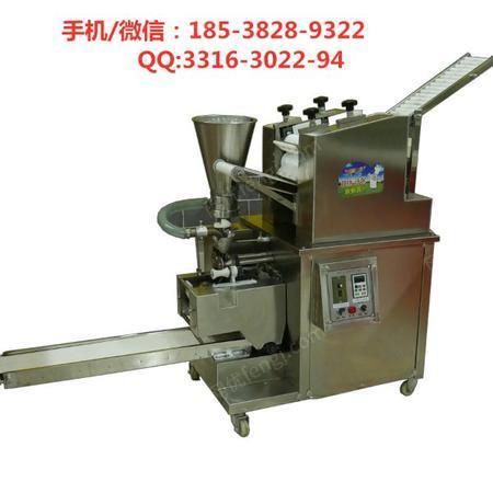 供应信阳饺子机