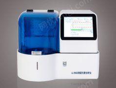 供应微量元素分析仪自动型JL-996D