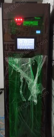供应浙江省金华市小型智能微模块数据中心模块化机房一体化机柜节能机房
