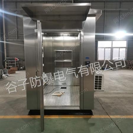 供应PXB不锈钢正压型防爆分析小屋3米*3米*2.2米
