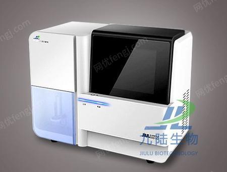 供应微量元素分析仪JL-996A(普通型)