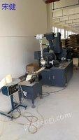 湖南长沙出售210型不干胶印刷模切机