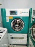 吉林白城出售二手ucc成套洗涤设备二手烘干机烫平机