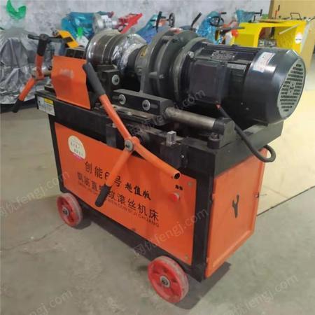 供应40型钢筋滚丝机 钢筋直螺纹滚丝机 自动送料型钢筋滚丝机