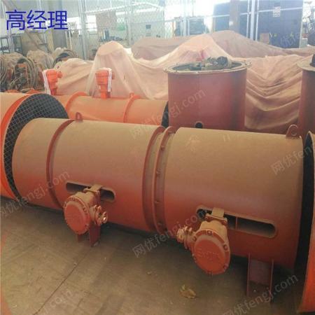 供应FBCD矿用对旋抽出式局部通风机该选型标准