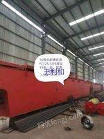 上海出售全新铸造吊YZ125/32吨跨度19米