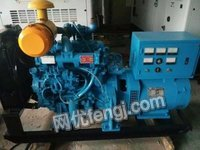 Long-term recovery of used generator sets
