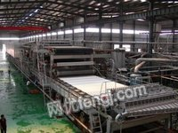 Long-term recycling closed paper mills,paper equipments