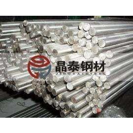 供应1.4311德国进口不锈钢