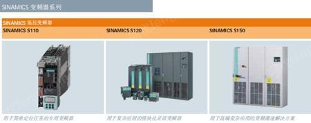 供应西门子6SE7022-6TC61逆变器的参数设置