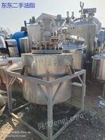供应二手100L高压反应釜 不锈钢反应釜高压