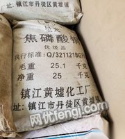 天津河北区导热油、溶剂油、白油、硅油、太古油秦皇岛