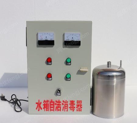 供应微电解内置式水箱自洁消毒器-BP