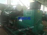 求购二手康明斯发电机950kw 二手发电机回收大型柴油发电机