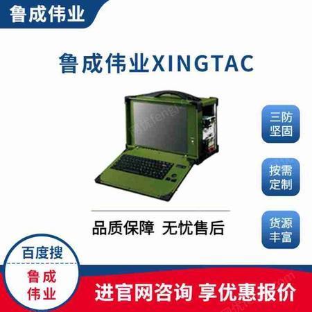 供应15寸高亮低温液晶屏工业级便携机