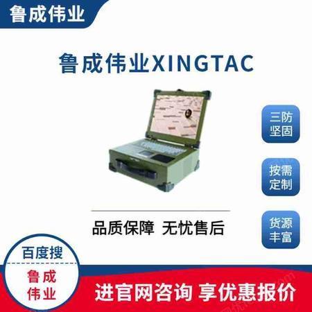 供应CPCI上翻式工业加固便携机