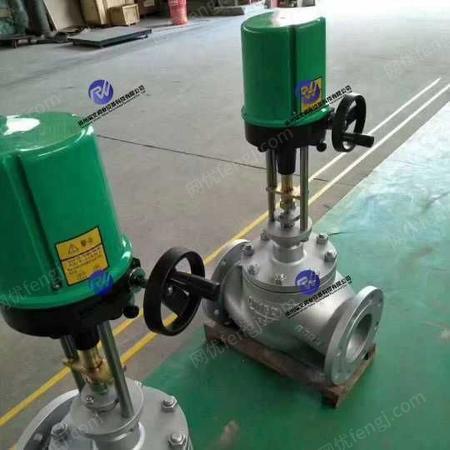 供应矿用井下降温调节阀MT941H120,MT941H30
