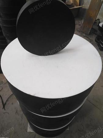 供应圆形橡胶支座
