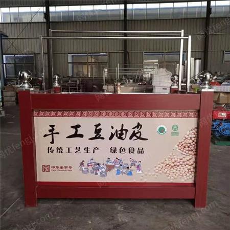 供应鲁晨豆皮机不锈钢商用腐竹机电加热油皮机