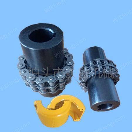 供应GL型滚子链联轴器