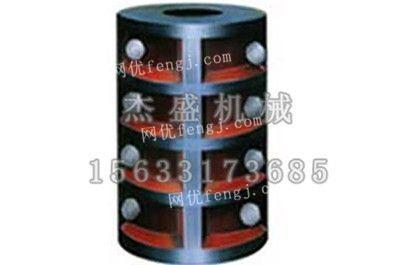 供应JQ,JQW型夹壳联轴器