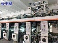 出售二手印刷设备1050八色中印凹版印刷机