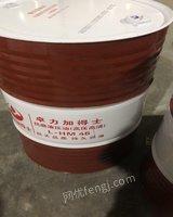 河南郑州工厂处理几十桶高压抗磨液压油净重170㎏