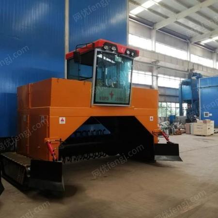 供应有机肥发酵翻堆机 履带自走式翻抛机 养殖场2000型翻堆机