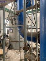 回收二手蒸发器废水处理设备