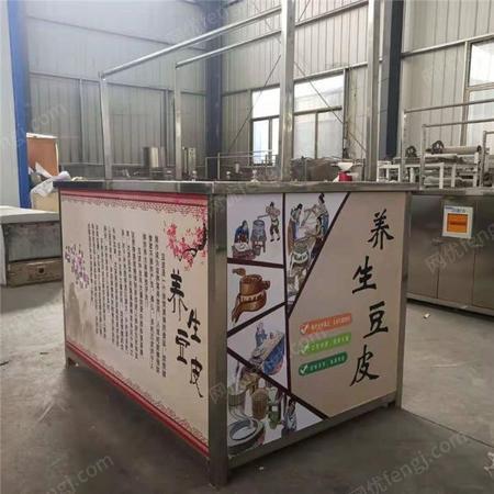 供应手工挑皮油皮机电加热豆皮机商用腐竹机