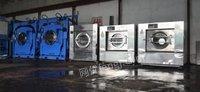 鹤壁回收二手干洗店全套设备回收二手水洗厂整套设备