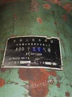 400公斤空气锤