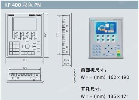 供应西门子触摸屏6AV6 545-0AH10-0AX0型号齐全