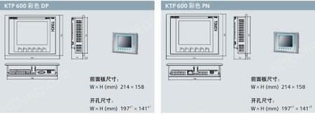 供应西门子6AV6 542-0DA10-0AX0 触摸屏系列齐全