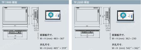 供应MP370触摸屏6AV6 545-0DA10-0AX0 西门子