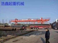 二手龙门吊20吨 底价转让 MG型20吨二手龙门吊