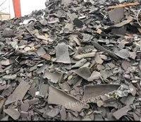 收购大量废钢材