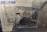 低价销售二手平板离心机 钛材质下卸料离心机