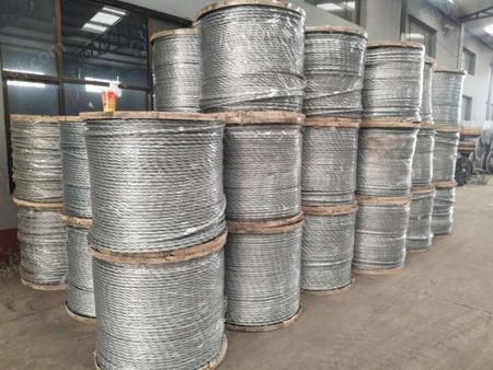 供应生态绿化山体挂钢丝网 石质山体边坡防护网 钢丝绳双层主动防护网