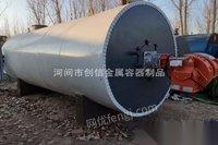 河北沧州转让120万大卡燃气导热油炉