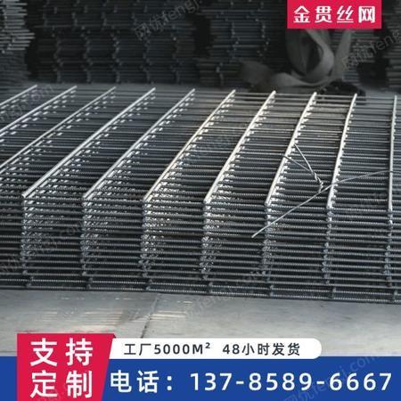 供应河北钢筋焊接网片批发 建筑工地钢筋网片 热镀锌钢丝网片