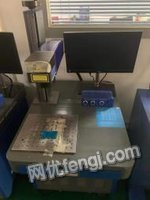 广东深圳转让国产20瓦光纤激光打标机一台金属镭雕机镭射机