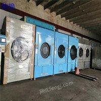 河北石家庄转二手服装烘干机100公斤、50公斤烘干机