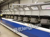 Buy second-hand binding linkage machine