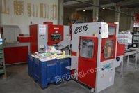 Buysecond-handgluebindingmachine