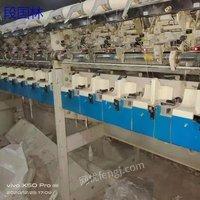 出售泰坦268纺纱机240锭两台康力电器,青纺机201B带金阳178自调匀整大棉