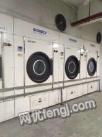 北京周边出售二手50公斤水洗机100公斤水洗机