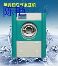 河北石家庄出售干洗店全套设备干洗机水洗机烘干机