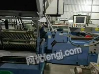 Sale of second-hand imported folding machine
