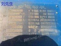 出售二手电动机YRKK710-4  3150kw  10kv